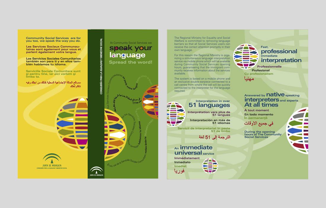 Díptico para para el Programa de los Servicios Sociales Comunitarios de Accesibilidad Lingüística. Junta de Andalucía